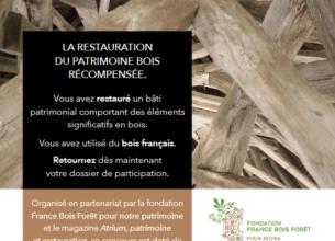Concours Bois, Forêt et Patrimoine